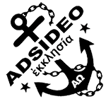 Adsideo Church Logo